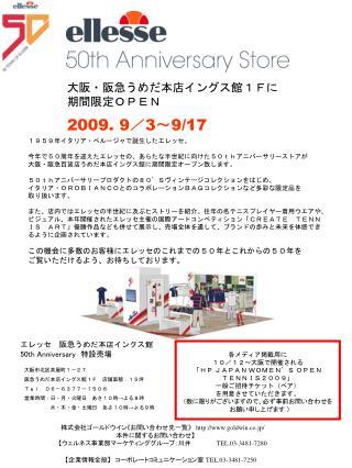エレッセ 阪急うめだ本店イングス館 50th Anniversary  特設売場