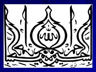 موضوع   بهايابي بر حسب كيفيت گردآورنده گان : اسماعيل باقرزاده  و ارسلان حميدي