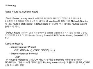 IP Routing Static Route vs. Dynamic Route