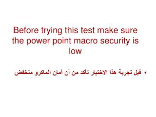 Before trying this test make sure the power point macro security is low