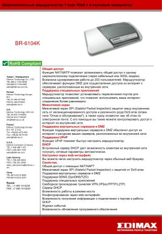 BR -6104 K
