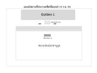 Golden J.