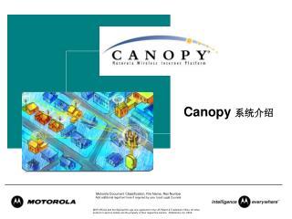 Canopy  系统介绍