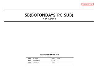 SB(BOTONDAYS_PC_SUB)