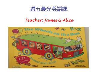 ??????? Teacher: James & Alice