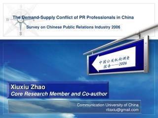 Communication University of China ritaxiu@gmail