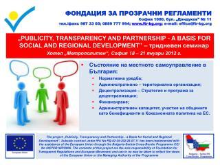 Състояние на местното самоуправление в България: Нормативна уредба;