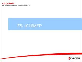 FS-1016MFP
