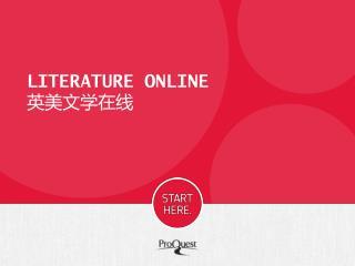 LITERATURE ONLINE 英美文学在线