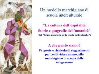 Un modello marchigiano di scuola interculturale