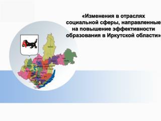Распоряжение  ПРАВИТЕЛЬСТВА   РОССИЙСКОЙ  ФЕДЕРАЦИИ 20 декабря 2012 г.№ 2620