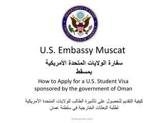 U.S. Embassy Muscat