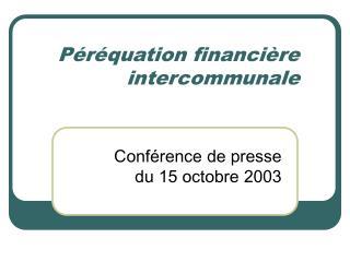 Péréquation financière intercommunale