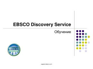 EBSCO Discovery Service