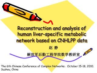 Reconstruction and analysis of human liver-specific metabolic network based on CNHLPP data