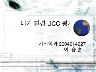 ?? ??  UCC  ??