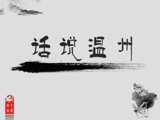 yun ,  zhao chao ,  zhao zhao chao  , zhao chao zhao san ;