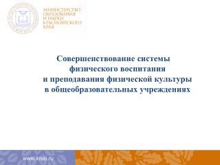 Регламентирующие документы