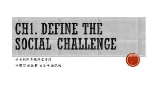 Ch1. Define the social challenge