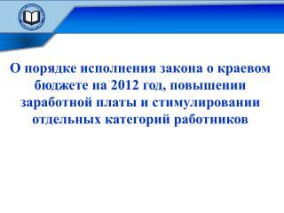 млрд. рублей