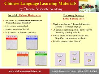 Chinese Language Learning Materials by  C hinese  A ssociate  A cademy
