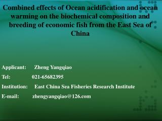 Applicant:      Zheng Yangqiao Tel:                021-65682395