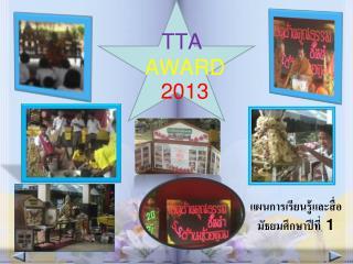 TTA AWARD 2013