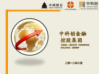 中科创金融 控股集团 CHINA   CREATE   FINANCIAL         HOLDING   GROUP