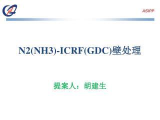N2(NH3)-ICRF(GDC) ???