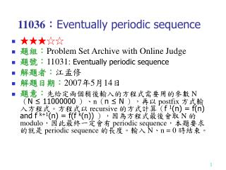 11036 : Eventually periodic sequence