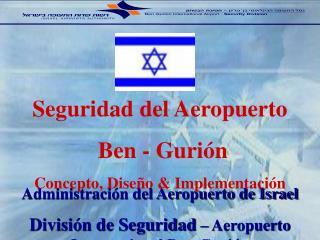 Administración del Aeropuerto de Israel