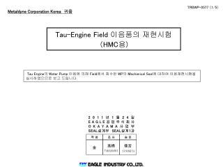 Metaldyne Corporation Korea 귀중