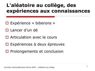 L'aléatoire au collège, des expériences aux connaissances