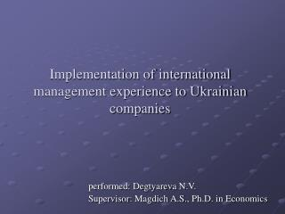 Implementation of international management experience to Ukrainian companies