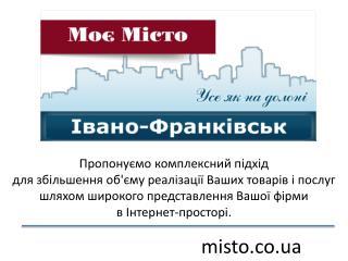 misto.co.ua