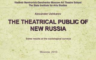 THE THEATRICAL PUBLIC OF  NEW RUSSIA