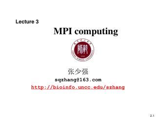 MPI computing