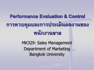 MK329: Sales Management Department of Marketing Bangkok University