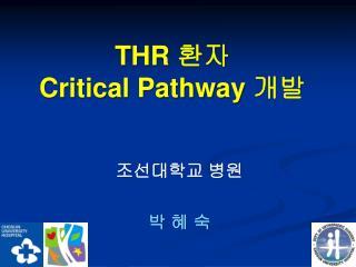 THR  ??  Critical Pathway  ??