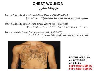 CHEST WOUNDS جروحات صدری
