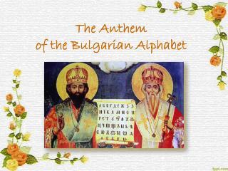 The Anthem  of the Bulgarian Alphabet