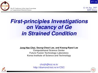 First-principles Investigations  on Vacancy of Ge  in Strained Condition