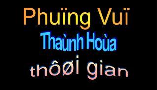Phuïng Vuï
