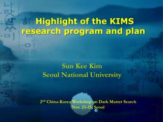 Sun Kee Kim Seoul National University