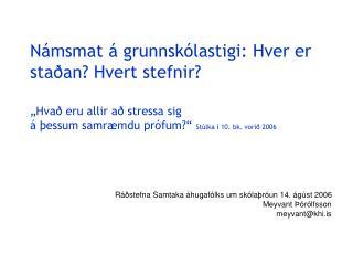 Ráðstefna Samtaka áhugafólks um skólaþróun 14. ágúst 2006 Meyvant Þórólfsson meyvant@khi.is