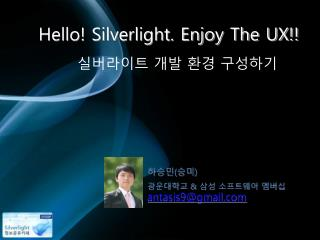 Hello! Silverlight. Enjoy The UX!!