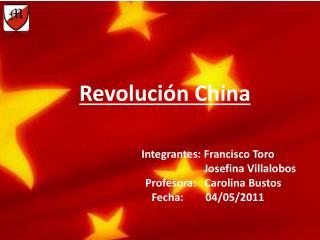 Revoluci n China