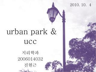 urban park & ucc