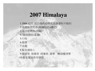 2007 Himalaya