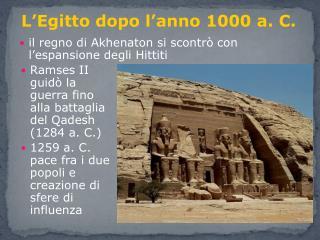 Il regno di Akhenaton si scontr  con l espansione degli Hittiti